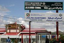 ۴۸۸ هزار مسافر از پایانههای مرزی جلفا و نوردوز تردد کردند