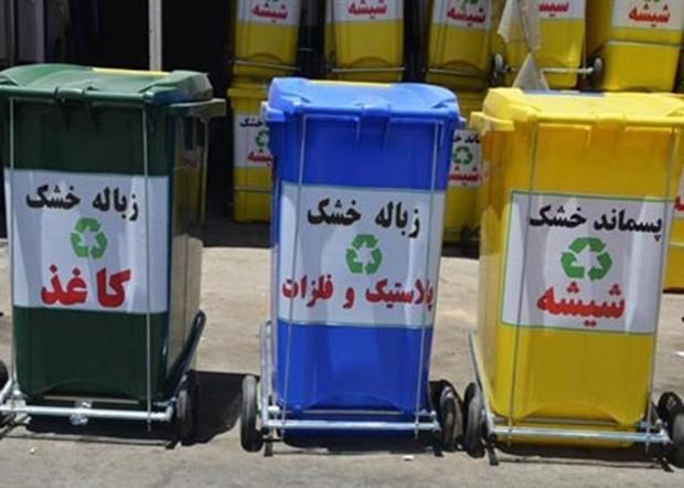 طرح تفکیک زباله به روستاهای مازندران رسید