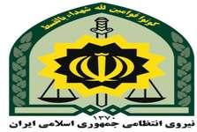 تازه ترین اقدامات و کشفیات انتظامی استان یزد ( 3 )