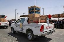 45 سری جهیزیه به نوعروسان نیازمند خوزستانی اهدا شد