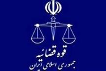 اعضای هیات مدیره موسسات داوری استان اردبیل انتخاب شدند