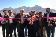سالن ورزشی چند منظوره شهید مدافع حرم در خرم آباد افتتاح شد