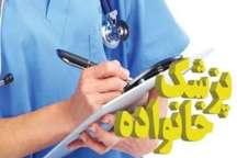 ارائه برگه ارجاع در برنامه پزشک خانواده در فارس از اول فروردین اختیاری است