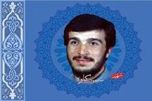 یادواره شهید محمود کاوه در مشهد برگزار شد