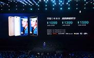 گوشی هواوی آنر 8 لایت در چین معرفی شد