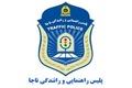 محدودیت های ترافیکی رژه نیروهای مسلح روز 31 شهریور در شیراز اعلام شد
