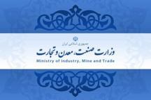 وزارت صمت خرید کالای خارجی را ممنوع کرد