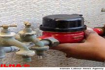 واگذاری بیش از 16 هزار انشعاب آب و فاضلاب در شهرهای استان زنجان