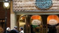 سرآشپز در قدیمیترین تماشاخانه تهران اجرا می شود