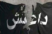 همسریابی آنلاین داعشیها