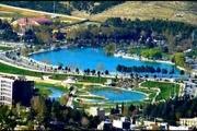شهر خرم آباد و آیین نکوداشت اش