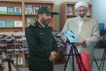 نمایشگاه کتاب دفاع مقدس در گلستان افتتاح شد