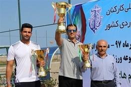 قهرمانی تیم بندر امیرآباد در نهمین دوره مسابقات والیبال ساحلی بنادر