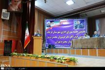 تهران یکی از استان های محروم کشور است