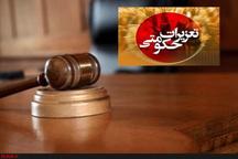 کشف و توقیف ۱۲ تن گوشت فاسد در مشهد  شش نفر بازداشت شدند