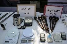 100 کیلوگرم مواد مخدر در اردستان کشف شد