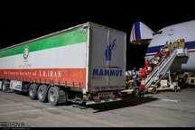 کمک های امدادی سازمان انرژی اتمی تحویل مقامهای لرستان شد