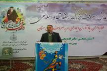 تبیین دستاوردهای انقلاب اسلامی برای جوانان کشور ضروری است
