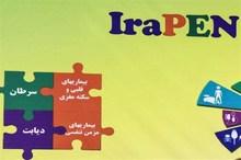 70 درصد طرح 'ایراپن' در زنجان اجرا شده است