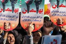 شهروندان تربتی بر پیروی از ولایت و ارزشهای انقلاب تاکید کردند