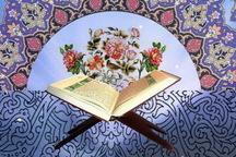 نفرات برتر مسابقات قرآن جامعه کارگری آذربایجان غربی مشخص شد