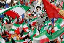 راهپیمایی ضد استکباری 13 آبان پایتخت آغاز شد