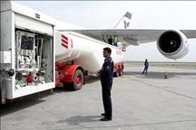 تامین26هزارلیتر سوخت برای بالگردها در منطقه سقوط هواپیما