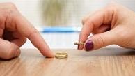 طلاق در مهاباد 26.6 درصد کاهش یافت