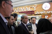 حمایت دولت از راه اندازی بیمارستان دیابت در تبریز