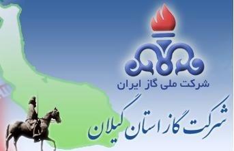 اجرای 37 کیلومتر عملیات شبکه گذاری گاز در گیلان