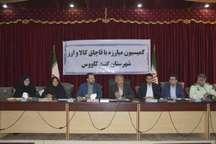 معاون استاندار گلستان برمشارکت مردم درمبارزه با قاچاق کالا تاکید کرد