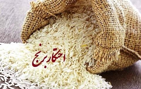 کشف بیش از 255 تن برنج احتکار شده در بناب