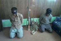 دستگیری 4 شکارچی در تالاب بین المللی کانی برازان