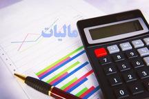 حدود 5800 میلیارد ریال مالیات در آذربایجان غربی وصول شد