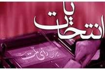 نام نویسی 2 هزار و 851 داوطلب شوراها در همدان