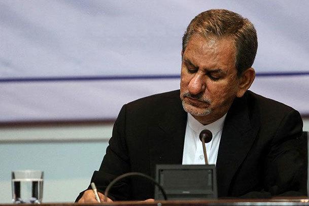 جهانگیری: امیدواریم بتوانیم لکه ننگ فساد را از دامن جمهوریاسلامی ایران پاک کنیم