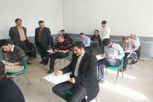 رقابت 782 داوطلب در آزمون EPT در دانشگاه آزاد رشت