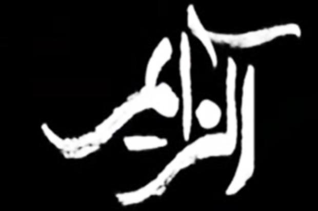 نیاز مالی چهارمین انجمن آلزایمر ایران را به تنگنا برده است