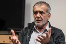 پزشکیان: با پول ایرانی، خدمات آمریکایی نمیدهند!