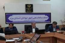 تاکید استاندار یزد بر ترویج فرهنگ کار در برنامه های اوقات فراغت