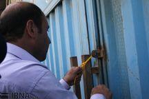 یک واحد غیرمجاز ذوب باطری فرسوده در کهریزک پلمب شد