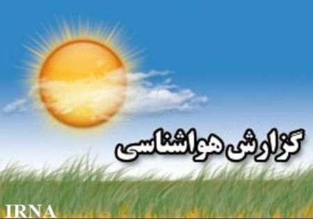 کاهش نسبی دما در گیلان و رگبار باران در بعضی نقاط طی فردا