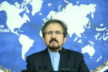 واکنش ایران به حمله تروریستی در روسیه
