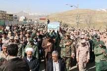 پیکر مطهر شهیدگمنام دفاع مقدس در کردستان تشییع شد