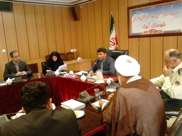 تعیین تکلیف پُستهای اشغال شده ادارات آبیک در نقاط مختلف استان قزوین