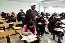 برگزاری آزمون سراسری حفظ و مفاهیم قرآن در کردستان
