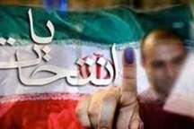 اقتدار ایران اسلامی در نظام بینالمللی با مشارکت مردم در انتخابات تقویت میشود