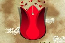 شرکت های خصوصی در برگزاری کنگره شهدای ایلام مشارکت کنند
