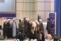 رونمایی از 45 اثر کنگره بین المللی قرآن و علوم انسانی درقم