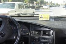 70 درصد از تاکسی های شهری ارومیه مجهز به کارت شناسایی شدند